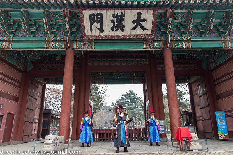 20140108_Seoul_047
