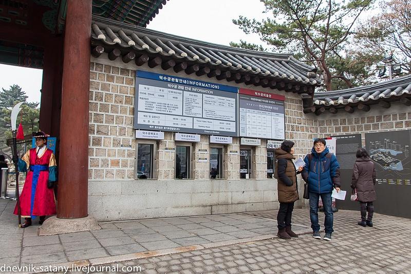 20140108_Seoul_049