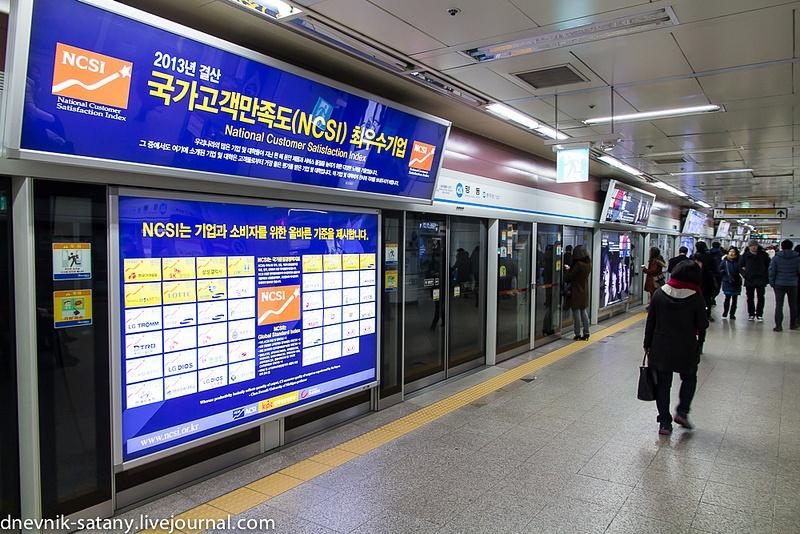 20140108_Seoul_170