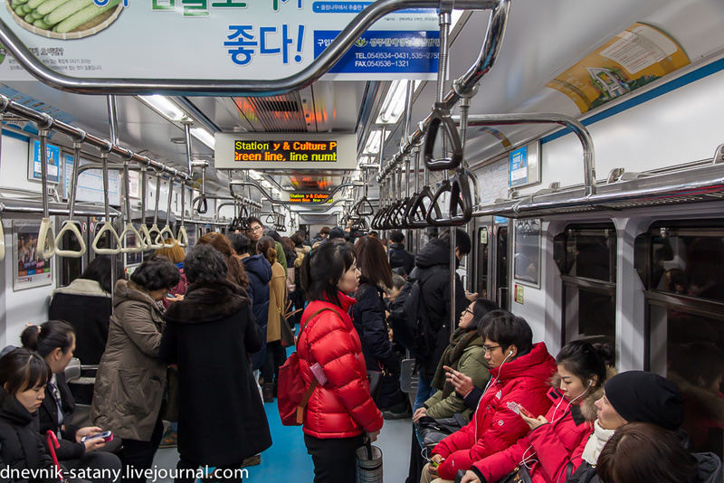 20140108_Seoul_167