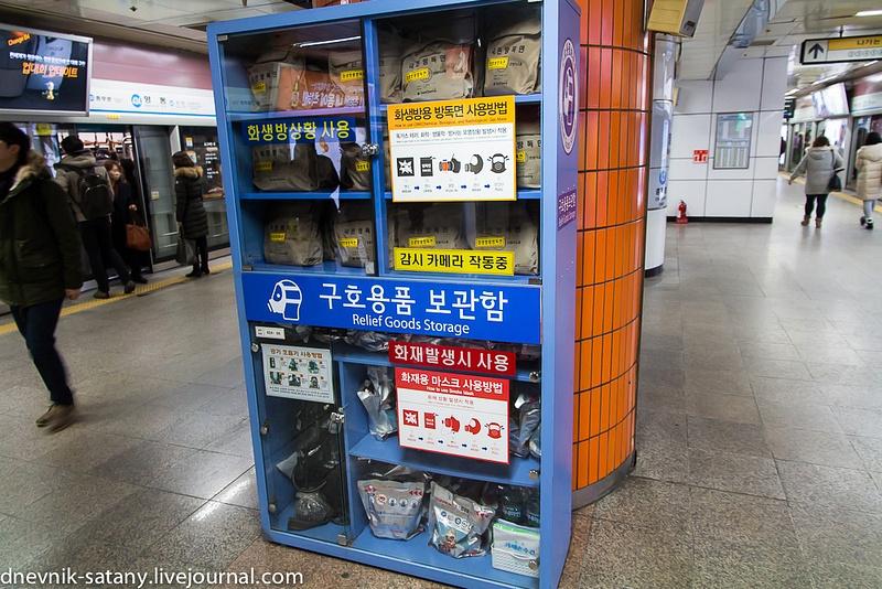 20140108_Seoul_169