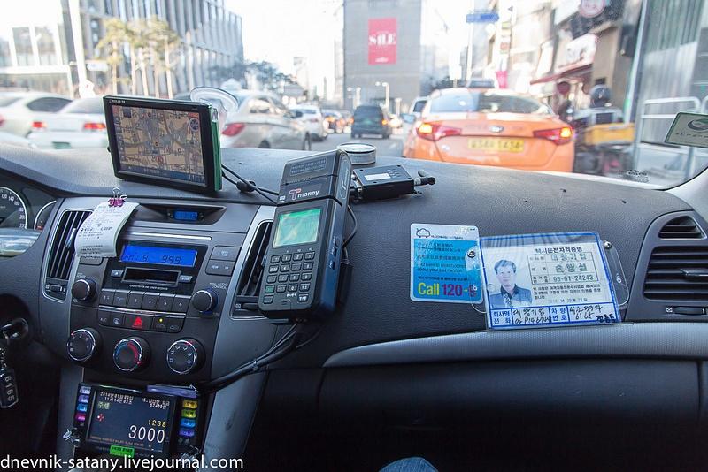 20140109_Seoul_172