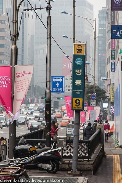 20140108_Seoul_032 by Sergey Kokovenko