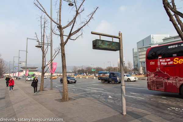 20140108_Seoul_116 by Sergey Kokovenko