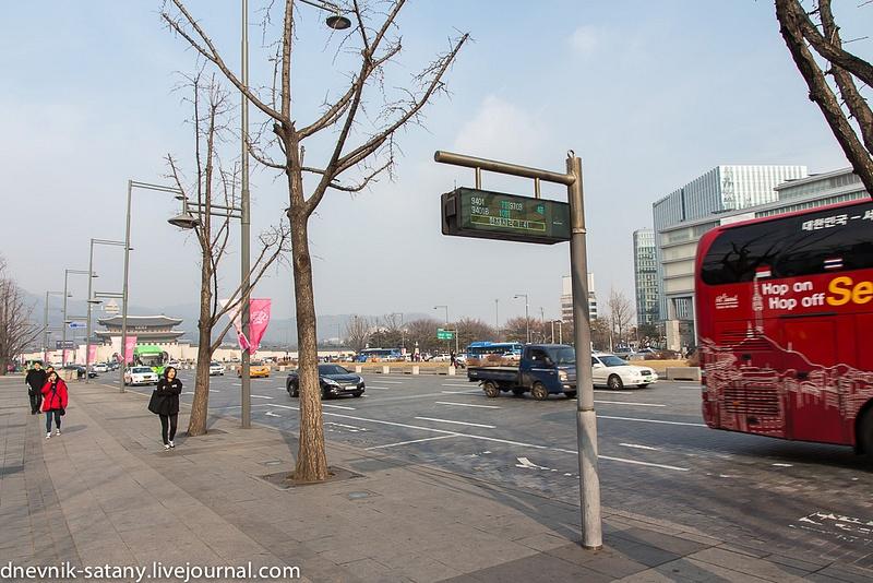 20140108_Seoul_116