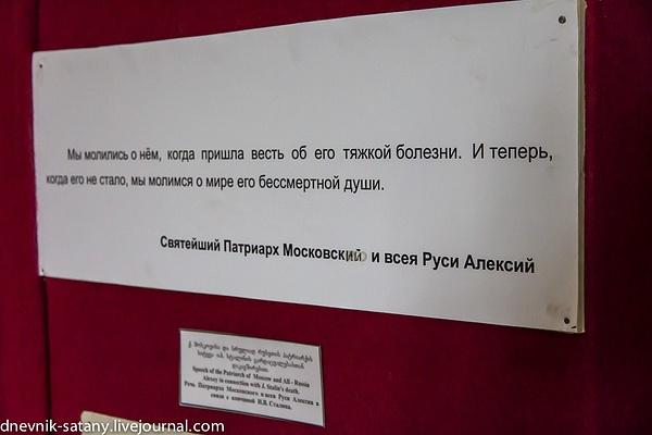 20140429_Georgia_190 by Sergey Kokovenko