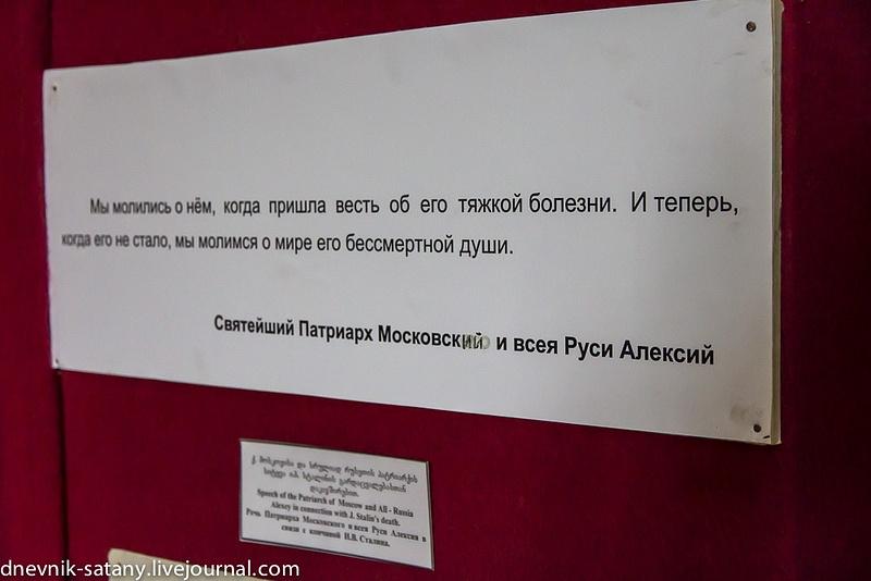 20140429_Georgia_190