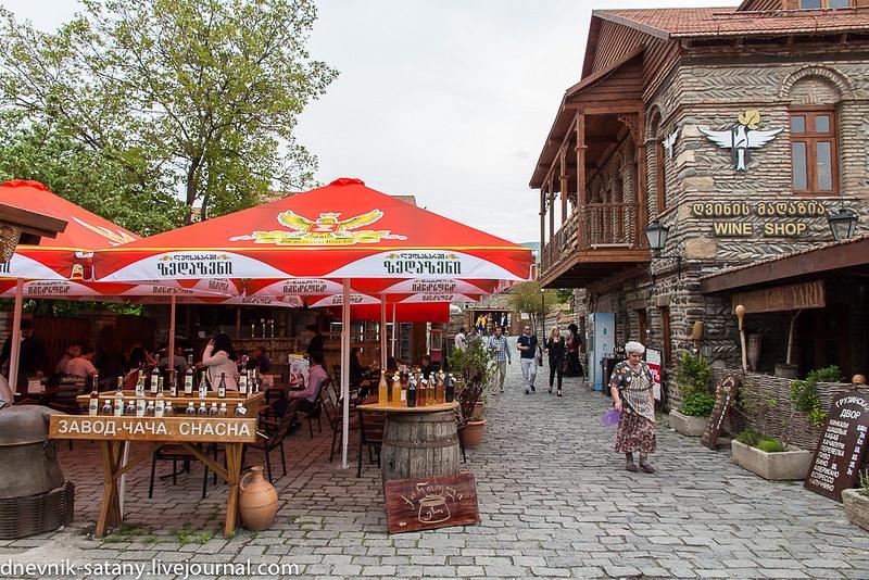 20140429_Georgia_288