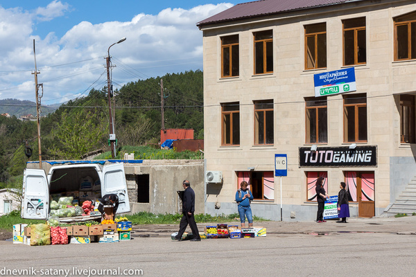 20140501_Armenia_056 by Sergey Kokovenko