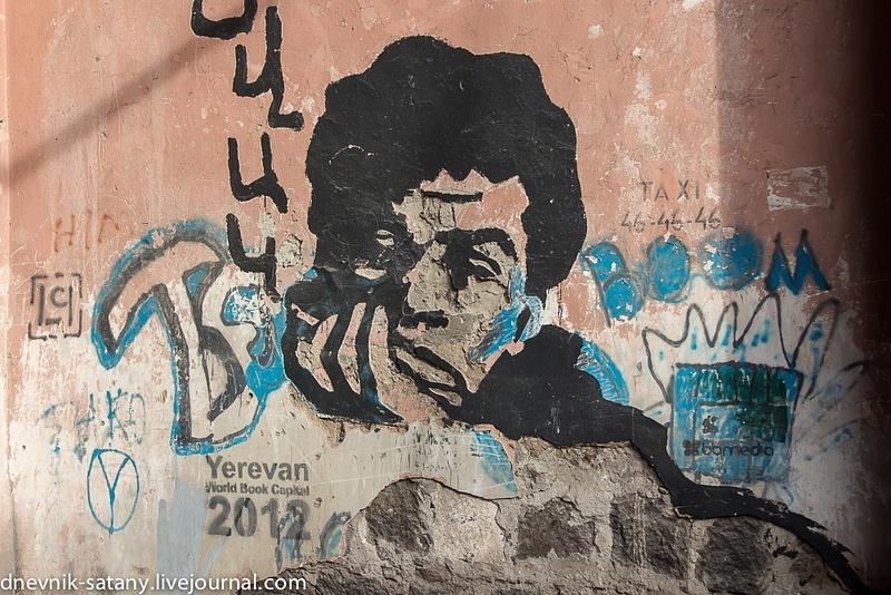 20140502_Armenia_158