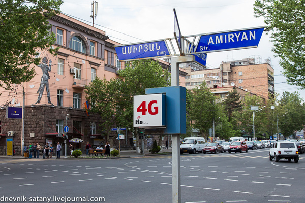 20140502_Armenia_164 by Sergey Kokovenko
