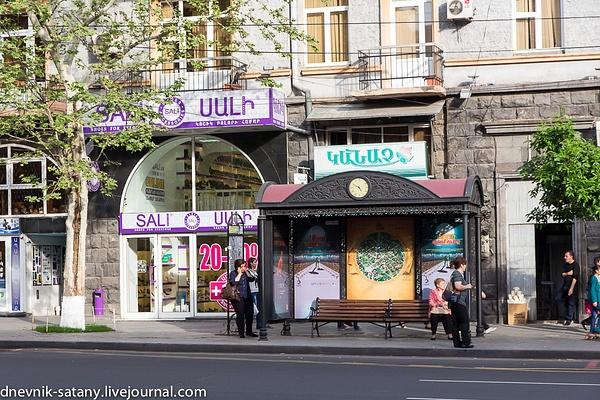 20140502_Armenia_165 by Sergey Kokovenko