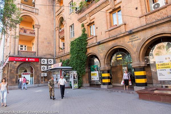 Armenia: Erevan by Sergey Kokovenko