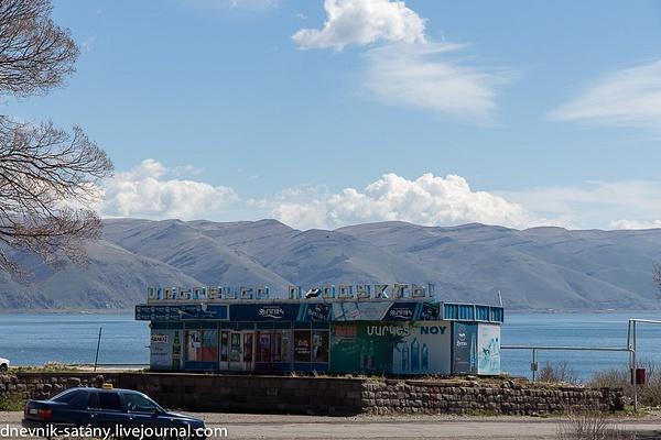 20140502_Armenia_106 by Sergey Kokovenko