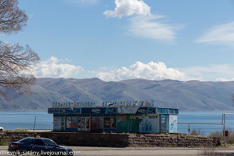 20140502_Armenia_106