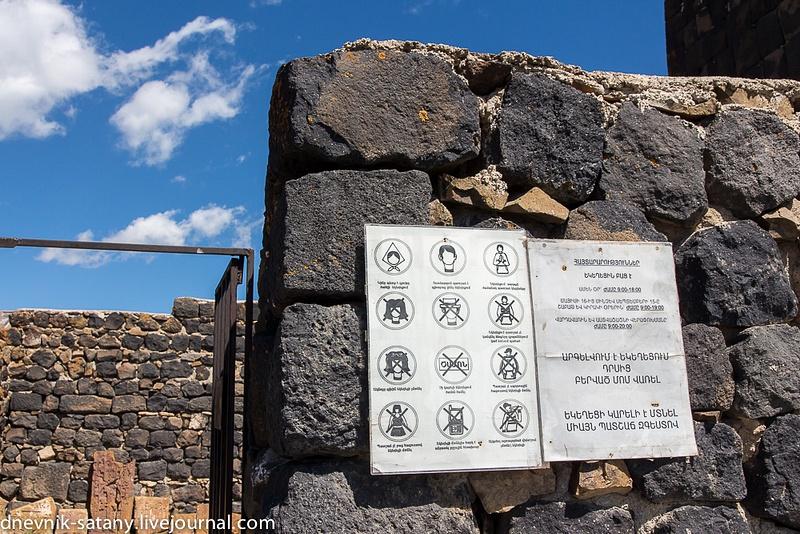 20140502_Armenia_119