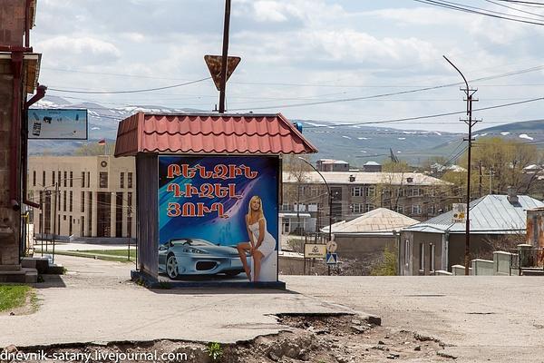 20140502_Armenia_151 by Sergey Kokovenko