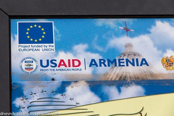 20140503_Armenia_224 by Sergey Kokovenko
