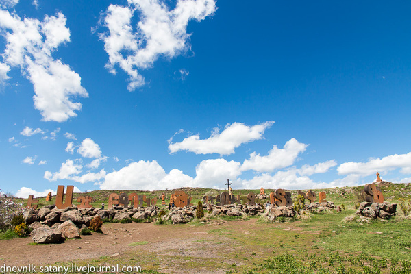 20140504_Armenia_273 by Sergey Kokovenko