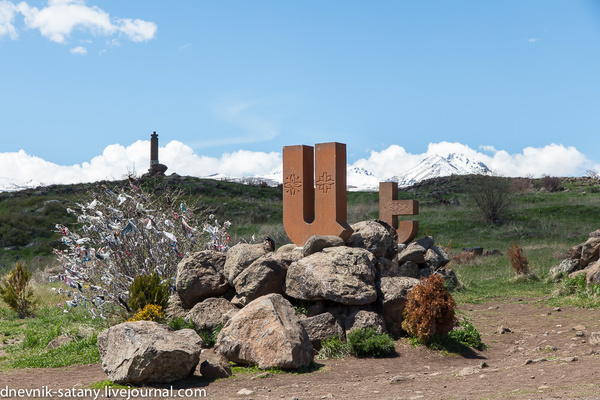 20140504_Armenia_274 by Sergey Kokovenko