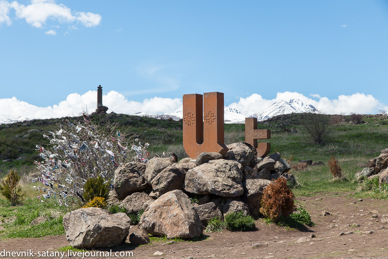 20140504_Armenia_274
