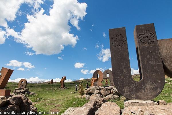 20140504_Armenia_276 by Sergey Kokovenko