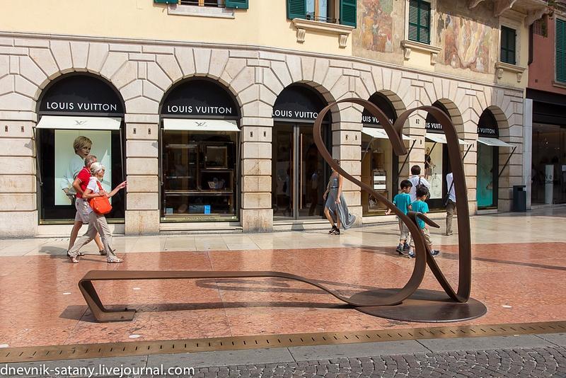 20140811_Italy_142