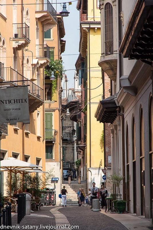 20140811_Italy_150