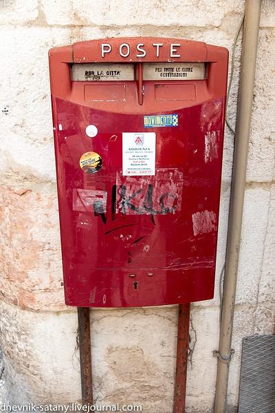 20140811_Italy_160 by Sergey Kokovenko