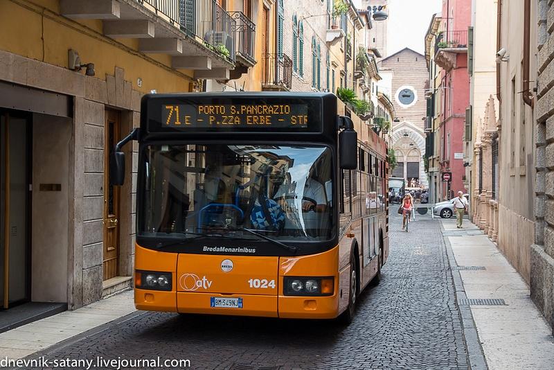 20140811_Italy_161