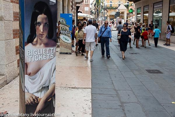 Italy: Verona by Sergey Kokovenko