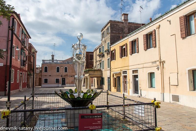 20140814_Italy_293