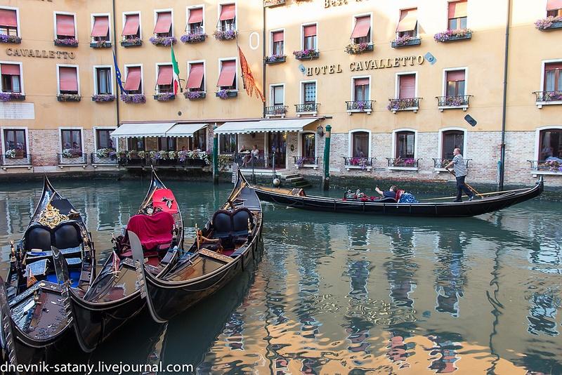 20140812_Italy_205