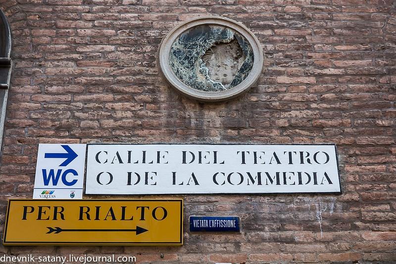20140812_Italy_208