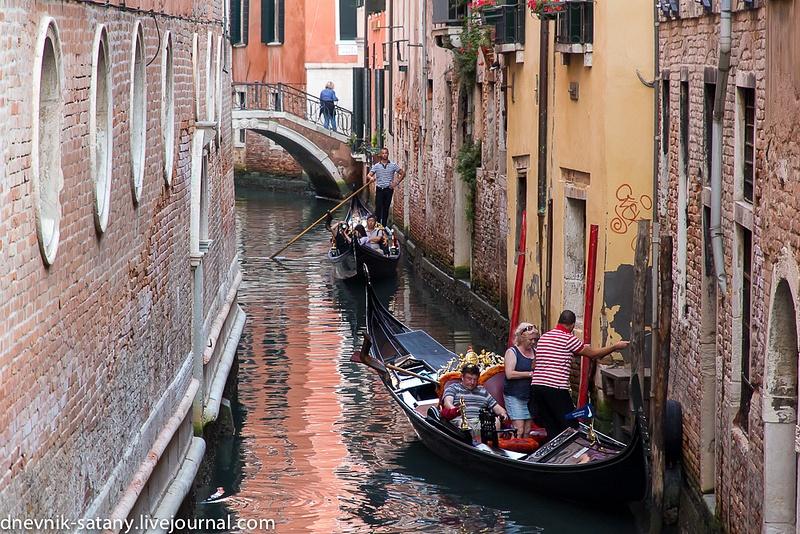 20140812_Italy_210
