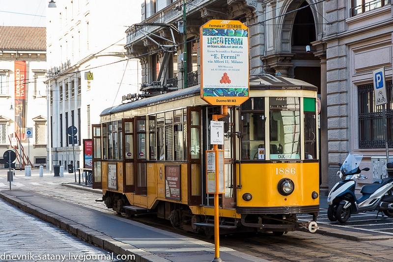 20140816_Italy_342