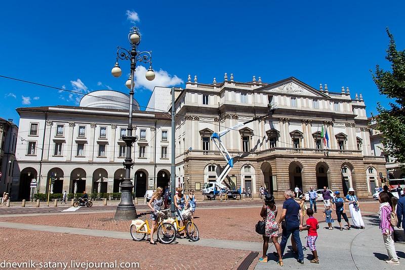20140816_Italy_372