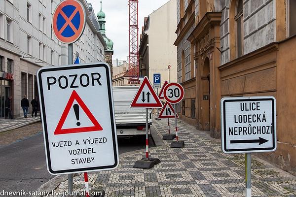 20140926_Prague_007 by Sergey Kokovenko