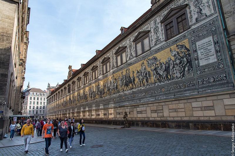 20140928_Dresden_011