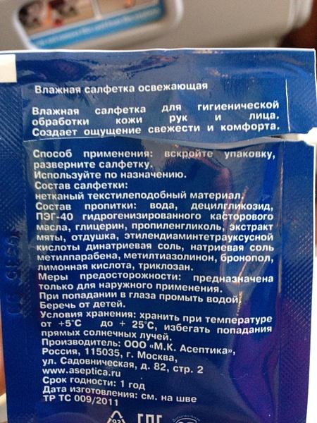 iPhone photo SP_11013845 by Sergey Kokovenko