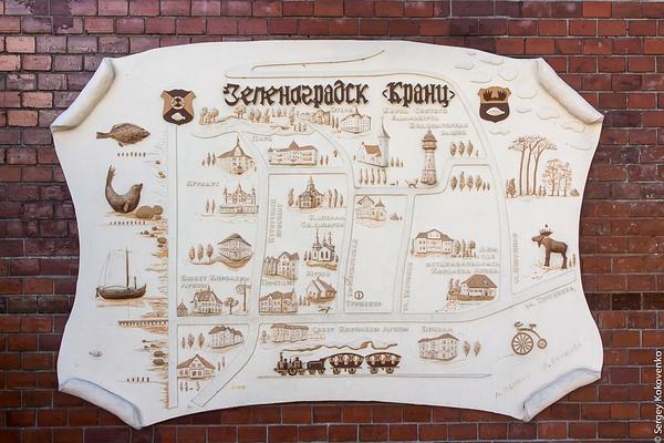 20150503_Kaliningrad_037 by Sergey Kokovenko