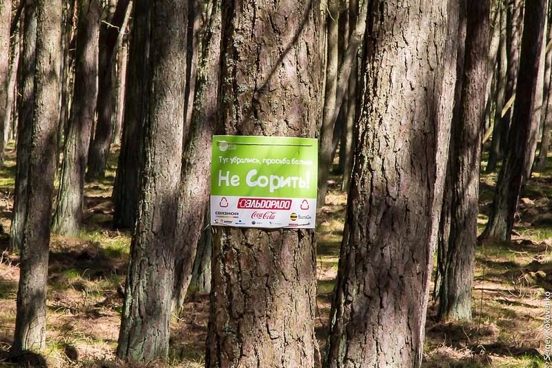 20150503_Kaliningrad_057