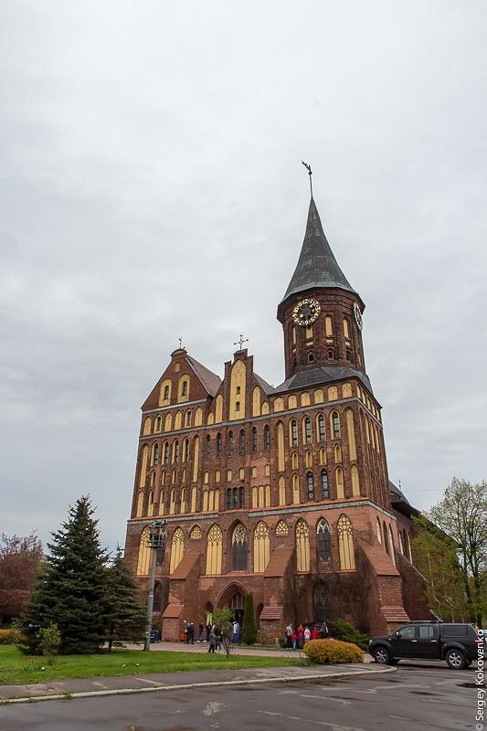 20150504_Kaliningrad_114