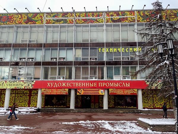 20151011_NiNo_052 by Sergey Kokovenko