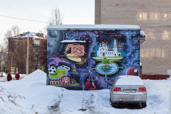 20180317_Dedovsk_020 by Sergey Kokovenko