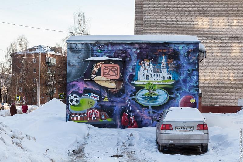 20180317_Dedovsk_020