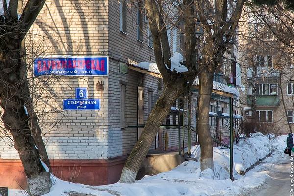20180317_Dedovsk_017 by Sergey Kokovenko