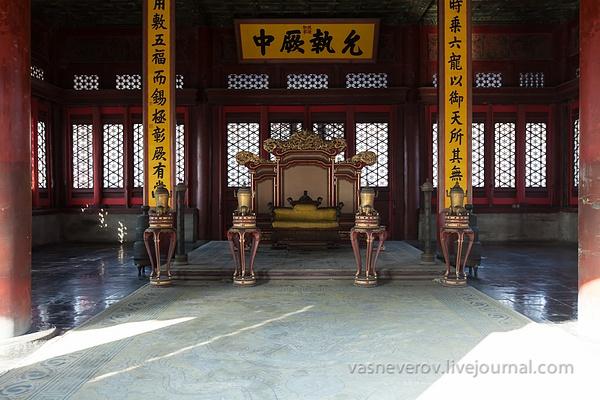 Beijing2012-029 by vasneverov