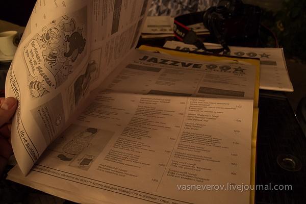 Erevan_10_2012-036 by vasneverov