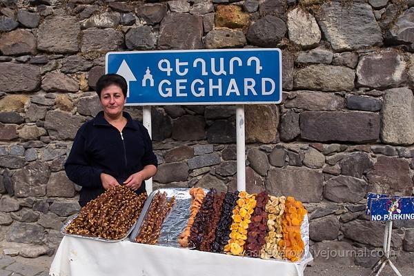 Erevan_10_2012-060 by vasneverov